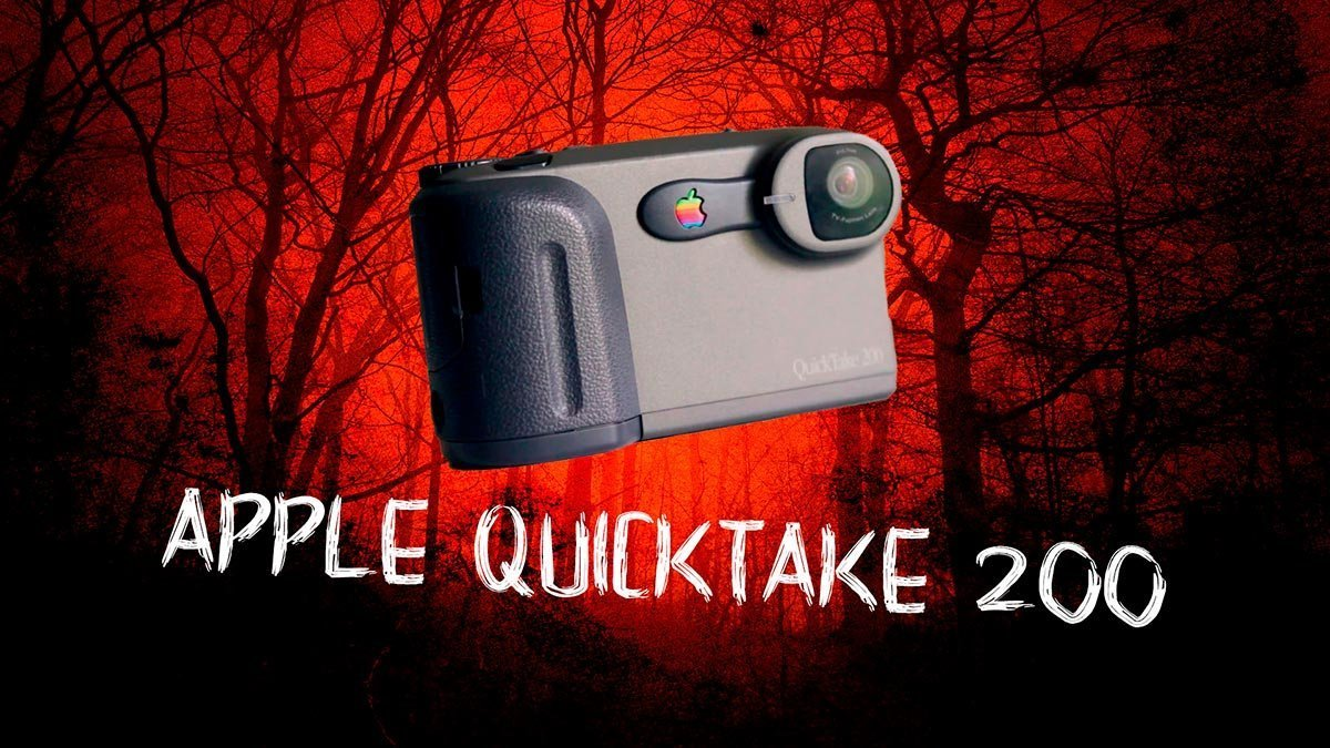 apple-quicktaje-200
