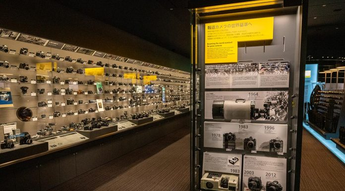 Nikon-museo-Tokio-02