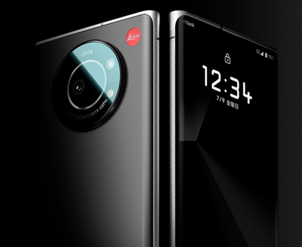 leitz-phone-4