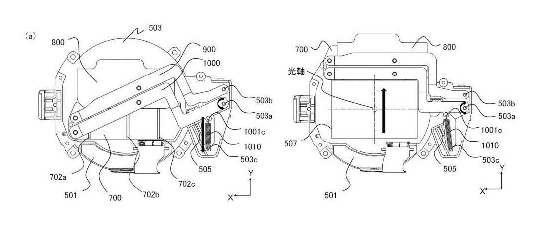 Canon_Barrier_Patent_2